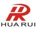 Huarui Packaging Printing Co., Ltd.: Seller of: nonwoven bag, dress bag, promotion bag, packing box, card, paper bag, gift bag, album, cd.