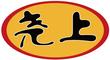 Dongguan Yaoshang Electric Appliance Co., Ltd.: Regular Seller, Supplier of: blood circulation foot massager, body massager, massage belt, circulation booster, ems foot massager, foot massager, heating massage belt, face beauty instrument, rolling and kneading foot massager.