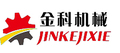 Anhui JinKe Food Machinery Co., Ltd.