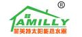 Jiangsu HDGD New Energy Technology Co., Ltd.: Seller of: hot pump water heater, pressure water heating system, pressurized solar water heater, solar collector, solar energy project, solar water heater, solar water tank, water tank, vacuum tube solar collector.