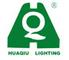 Guangzhou huanqiu electrical apparatus co., ltd: Seller of: light louver fixture, luminaire, led, batten, electromagnetic ballast, emergency light, downlight, ceiling light, electronic ballst. Buyer of: iron sheet.