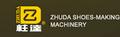 Wenzhou Zhaobang International Trade Co., Ltd.: Seller of: shoe making machines, cutting machines, toe lasting machines, heel lasting machines, attaching machines, heel nailing machines, splitting machines, folding machines, embossing machines.