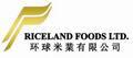 Riceland Foods Ltd.: Seller of: jasmine rice, white rice, glutinous rice, parboiled rice, white broken rice.