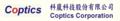 Coptics Technology: Seller of: led, high power, lighting, led power, led lamp.