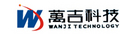 Ningbo Wanji Electronics Science & Technology Co., Ltd: Seller of: toroidal transformers, power transformers, ei transformers, power suppliers, power adaptors, hid ballasts, home appliance controllers, circuit control boards.