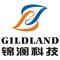 Shaaxi Gildland Science & Technology Co., Ltd: Seller of: flame retardant fabrics, anti-static fabrics, fuctional fabrics, garment fabrics, home textiles, garment accessories, hotel textiles, textile, fabrics.