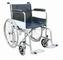 Yoho Wheelchair Factory: Seller of: bath bench, cane, crutch, electric wheelchair, hospital bed, rollator, walker, wheelchair, tricycle.
