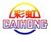 Shandong Gaomi Caihong Analytical Instruments Co., Ltd.: Seller of: automatic chemistry analyzer, automatic hematology analyzer, biochemistry analyzer, blood coagulation analyzer, cell counter, elisa reader, elisa washer, semi-auto chemistry analyzer, urine analyzer. Buyer of: 721 spectrophotometer, gf-2000 blood coagulation analyzer, gf-2280 fully auto chemistry analyzer, gf-3000 auto hematology analyzer, gf-d200a semi-auto chemistry analyzer, gf-d600 semi-auto chemistry analyzer, gf-d800 semi-auto chemistry analyzer, gf-m3000 elisa reader, gf-w3000 elisa washer.