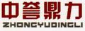 Xinxiang Dingli Mine Equipment Co., LTD: Seller of: hammer crusher, vibrating screen, feeder, dust collector, drilling rig, jaw crusher, impact crusher, cone crusher, belt conveyor.