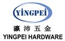 Shanghai Yingpei Hardware Products Co., Ltd.: Regular Seller, Supplier of: machining parts, die casting parts, stamping parts, injection parts, sand casting parts, wax loss investment casting, low pressure casting parts, gravity parts. Buyer, Regular Buyer of: machining parts, stamping parts, injectin parts.