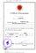 Bangladesh Agrobased Food Product (Pvt) Limited.: Regular Seller, Supplier of: lemon, animal meatchicken, salt, frozen fish, mineral water, pangus fish, potato, rice, pumpkin. Buyer, Regular Buyer of: agri machenary, fullcream milk powder, condenced milk, edible oil, electronics, suger.