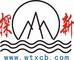 WuHan TanXin Carbon Black Science&Technology Development Co., Ltd.: Seller of: carbon black, carbon black pigment, titanium pigment, color black, naphthaline, other chemical, titanium dioxide, coal tar pitch, zinc oxide.