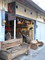 Yoni Arts: Seller of: furniture, home decoration, lamp, mirrors, matras.