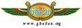 Ghadan: Seller of: crude salt, herbal, antiques.