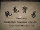 Zhejiang Qianlong Embroidery Factoryng: Regular Seller, Supplier of: mesh embroidery fabric, cotton fabric, embroidery fabric, fabric, embroidery, spangle embroidery, textile. Buyer, Regular Buyer of: textile, fabric, organze embroidery.