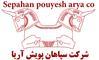 Sepahan Pouyesh Arya: Seller of: bentonite, ferro manganese, ferro molybdenum, ferro chrome, ferro silicon, ferro carbon, cast iron ingot, base metals, talk.