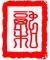 Harmony Electromechanical Equipment Co., Ltd.: Seller of: sheet metal stamping pressing, network cabinets enclosures, sheet metal punching bending, subrackes al enclosures, industrial cabinets enclosures, equipment cabinets enclosures, outdoor enclosures cabinets, service enclosures cabinets, stainless steel cabinets enclosures.