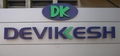 Devikkesh Novamate Boards Pvt. Ltd.: Seller of: particle boards, bagasse boards. Buyer of: raw particle boards, raw bagasse boards.