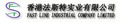 Fast Line Industrial Company Limited: Seller of: building material, door and window fittings, furniture, furniture material, glass door fittings, home supply, safety tools, table saw and row boring machine, wigs and accessories.