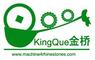 KingQue Equipment Co., Ltd.: Regular Seller, Supplier of: automatic rhinestone machine, clothing stud machine, crystal machine, hotfix rhinestone machine, ironon rhinestone machine, ltrasonic hotfixing machine, rhinestone machines, cheap rhinestone machine, cheap crystal machine.
