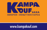 KAMPAKOUF: Seller of: financial consulting, brokering services, leasing of bank instruments, real estate projects, commodities trading.