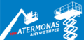 MakAtermonas Ltd: Seller of: scissor lifts, boom lifts, trailer mounted lifts, aerial platforms, upright, aerial, snorkel, truck mounted booms. Buyer of: aerial lifts, upright, snorkel, aerial, comet.