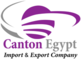Canton Egypt: Buyer of: paper, electronics, computers, clothes, chemical materials, accessories.