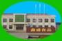 Weifang Wanxin Food Co., Ltd.: Seller of: fresh vegetable, frozen vegetable, ginger, garlic, onion, carrot, taro, strawberry.
