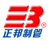 Jiangyin Zhengbang Tube-making Co., Ltd.: Regular Seller, Supplier of: din high precision cold-drawn seamless steel tubepolished, din2391 high precision galvanized seamless steel tube, din2391 high precision black phosphated seamless steel tube, din2391 high precision brightness seamless steel tube, special steel tube suitable for hydraulic system, special steel tube suitable for automobile line, special steel tube suitable for antirust phosphated tube, high-precision and high-pressure oil tube, copper plating tubes for refrigerators.