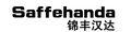 Qingdao Saffehanda Imports And Exports Co., Ltd.: Seller of: diesel generators, gas generators, ppr pipefittings, pex pipefittings. Buyer of: diesel generator set, gasoline generator set, wind turbine generator set, steam turbine generator set, ppr pipes and fittings.