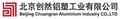 Beijing Chuangran Aluminium Industry Co. Ltd.: Seller of: aluminium alloy, aluminium composite panel, aluminium composite panel production line, aluminium plastic composite panel, edge banding. Buyer of: ldpe, pe film, pe pellet.
