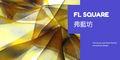 Fl Square International Ltd: Seller of: silk scarf, silk stole, silk hair scrunch, fashion accessories desgin, t shirt design, shopping bag design. Buyer of: distributor, wholesaler, bag, digital print.