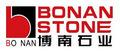 Bonan Slabstone Co., Ltd.: Seller of: granite, marble, sandstone, monument, landscaping, garden items, tiles, slate, sculpture.