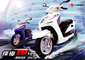 Easy And Nice Co., Ltd: Seller of: motorcycle, scooter, motorcycle parts, ckd motorcycle, ckd scooter, motorcycle engine, motorcycle battery, motorcycle brake pads.
