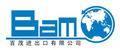 Bamo Imp&Exp Co., Ltd.: Seller of: ceramic products, mug cup, tableware, dinnerware.