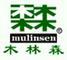 Fusheng (Mulinsen) Shoes Co., Ltd.: Seller of: casual leather shoes, leather shoes, casual shoes, leather casual shoes, shoes.