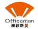 Officeman Group (HK) Furniture Co., Ltd.: Seller of: office furniture, home furniture, hotel furniture, childrens furniture, kitchen furniture, natural rattan furniture, school and library furniture, metal furniture, classical furniture. Buyer of: to be your buying agent in mainland china, to be your representative in china, offer you all kind of secretary service, to outsource for you, inspect factory, quality checking before shipment.