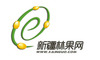 Xinjiang Special Forestry Fruit E-Commerce Co., Ltd.: Seller of: raisin, walnut, apple, goji, water melon seed, pea, pear, walnuts, jujube.