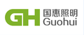 Shenzhen Guohui Lighting Equipment Co., Ltd.: Seller of: ceiling lights, downlights, haybay lights, led bulb and tube, led floodlights, led panels, spotlights, steet lights, tunnel lights.