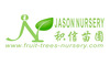 Guangdong Jason Nursery Industrial Co., Limited: Seller of: litchi trees, myrica rubra trees, blueberry trees, lemon trees, kiwi fruit trees, walnut trees, apple trees, grape trees, red jujube trees. Buyer of: podocarpus macrophyllus, terminalia catappa, agilawood, phoenix sylvestris, sea-buckthorn, ginkgo biloba, pinus thunbergii, aloe arborescens, cedar.
