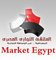Market Egypt: Seller of: coal types, cotton, food products, furniture, herb, marble, vegetables.