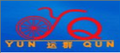 Guangdong Yunqun Bicycle Co., Ltd.: Seller of: e-bike, electric bike, fixed gear bike, fixie gear bike, mountain bike, mtb, bmx, kids bike, bike.