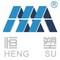 Dongguan Hengsu Green Building Material Co., Ltd.: Seller of: pvc edge banding, abs edge banding, pmma edge banding, 3d edge banding.