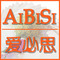 China Linyi Aibisi Timber(Plywood, OSB, Fancy Plywood) Co., Ltd: Seller of: carb plywoodd, fancy plywood, wall panel, osb, oriented stand board, mdf, film faced plywood, full poplar plywood, full hardwood plywood.