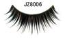 Zhejiang Shengping Cosmetics Co., Ltd.: Seller of: false eyelashes, eyelash, eyelash extension, nail polish, false eyelash glue.