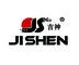 Haining Jishen Solar Energy Technology Co., Ltd.: Seller of: solar water heater, solar energy, solar collector, solar hot water heater, vaccum tube, solar geyster, solar water heater with copper, flat panle solar water heater, u pipe.
