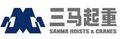 Sanma Hoists & Cranes Co,. Ltd: Seller of: hoist, electric hoist, crane, gantry crane, bridge crane.