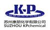 Suzhou KPChemical Co., Ltd: Seller of: lanthanum oxide, cerium chloride anhydrous, tantalum pentoxide, erbium oxide, white cerium oxide, lanthanum cerium misch metal, cerium iv hydroxide, yttrium aluminum alloy, cerium metal.