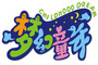 Guangzhou Childhood Dream Recreation Equipment Co., Ltd.: Seller of: kids playground, outdoor playground equipment, kindergarten equipment, plastic toys, outdoor fitness equipment, water park equipmetn, toys, rocking, inflatable products.