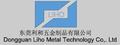 Dongguan Liho Metal Technology Co., Ltd: Seller of: aluminium machining, rapid prototype, oem cnc machining, cnc milling service, cnc turning service, nutsboltsshafts, brass machining, steel machining, ss machining. Buyer of: cnc tools, aluminium materials.